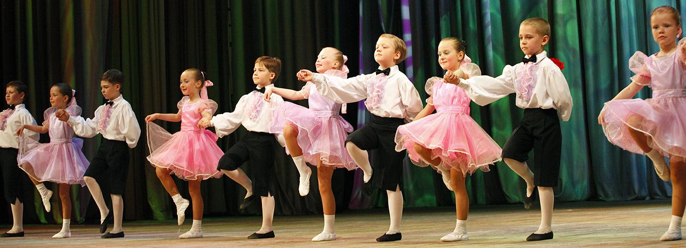 Детский Образцовый хореографический ансамбль Cиняя птица
